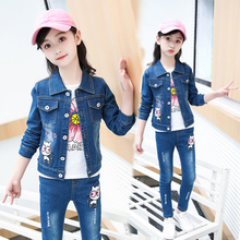 Children Clothing Set for Girls Outfits Denim Jacket + Jeans+shirt 3pcs Spring Autumn Costume Teenage Kids Suit for 4-15Years недорого