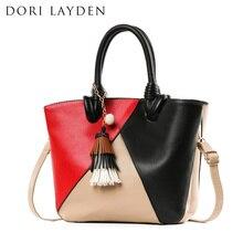DORI LAYDEN 2020 New Splice Women Bags Large Capacity Female Handbags Casual Lux