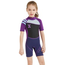 Kids Wetsuits Diving Suits for Boys Girls Children Surfing Swimming Drifting Swimsuit One Piece Wet Suit Shorty