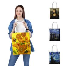 Moda damska Van Gogh graficzna torba na zakupy kobiety płótno ochrona środowiska duża pojemność torba na zakupy tanie tanio CN (pochodzenie) WOMEN Floral Torby na zakupy Nie zamek 21cm ZJQ-FBD5 Na co dzień 3D Printed