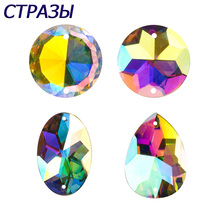CTPA3bI Different Shapes Sew On Glass Crystal AB Rhinestones Needlework Sewing Mirror Accessories For Wedding Dresses Clothes