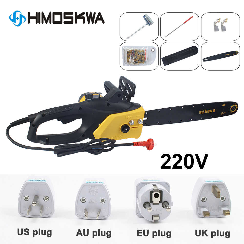 HIMOSKWA Chainsaw sawing household high-power 2200w multi-function plug-in