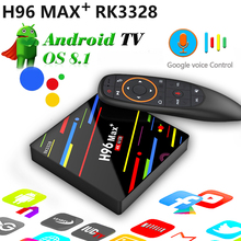 H96 Max+ Android 9.0 TV Box Quad Core RK3328 H.265 Ethernet Built in WiFi Dual Band USB3.0 Youtube Smart Voice Control 4K TV Box