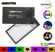 AMBITFUL K10 RGB 2500K 8500K عكس الضوء كامل اللون LED الفيديو الضوئي التصوير فيديو استوديو DSLR كاميرا ضوء PK بولينغ BL P1