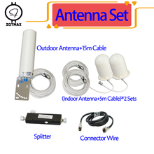 цена на ZQTMAX 2g 3g 4g Antenna for cell phone signal booster 800 850 900 1800 1900 2100 2300 2600 CDMA GSM WCDMA PCS UMTS LTE Repeater