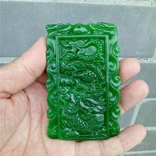 Натуральный китайский нефрит зеленый и ручной резной дракон