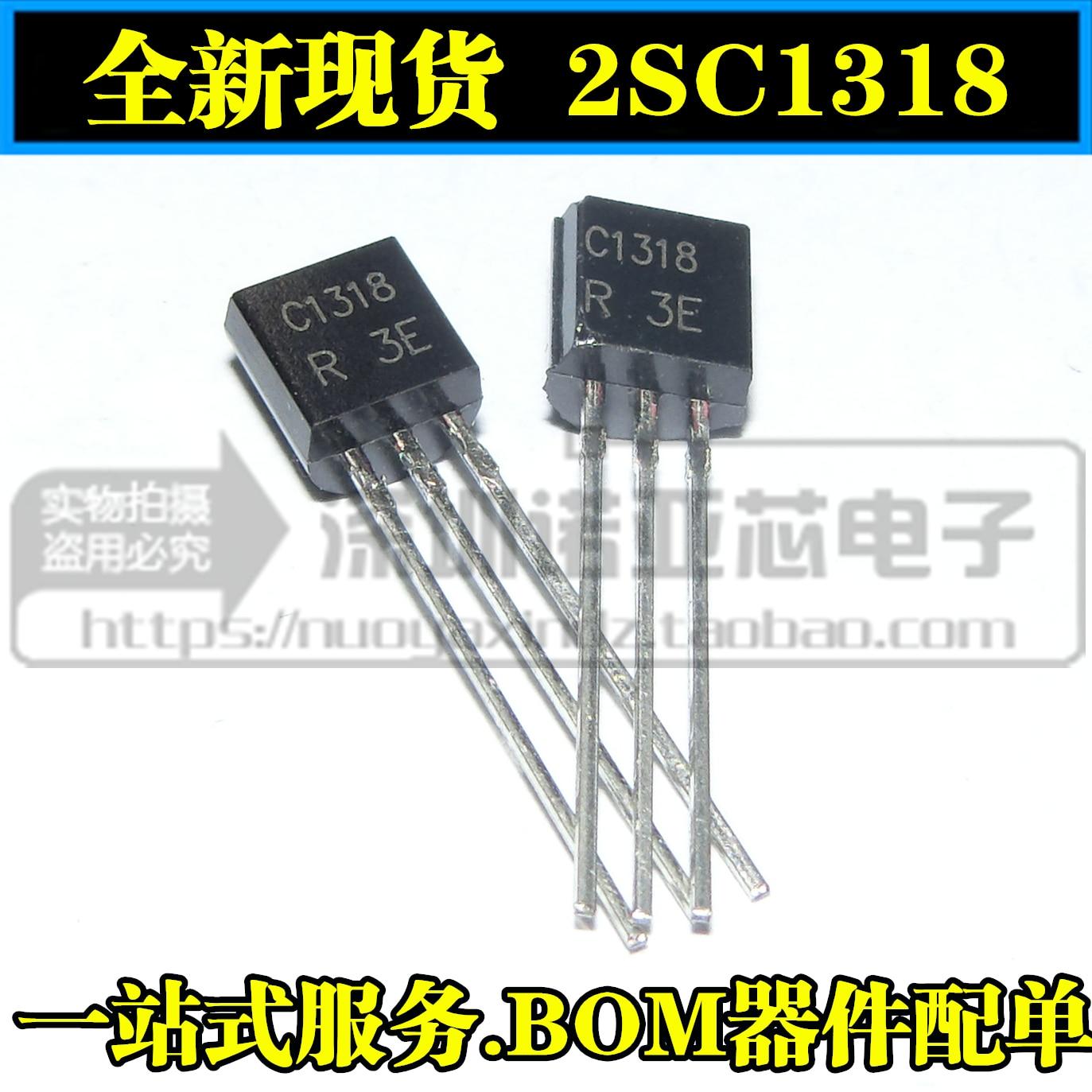 100pcs/lot New 2SC1318 C1318 Transistor TO-92