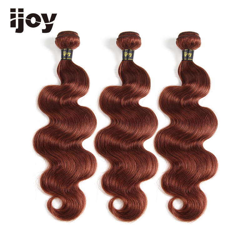 "Human Hair 3 Bundles #33 Copper Red 8""-26"" M Brazilian Hair Weave Bundles Non-Remy Colored Body Wave Hair Extension IJOY"