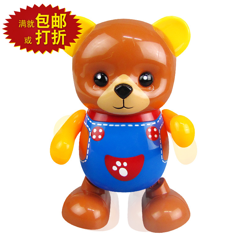 Shaking Voice Network Red Celebrity Style Will Dancing Singing Sleepy Bear Electric Light And Sound Toy Stall Hot Selling Toy