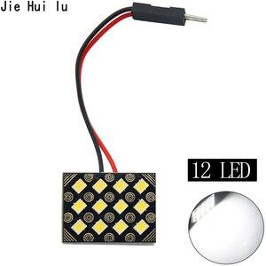 Белый C5w Ba9s T10 24 SMD 12 48 SMD 2835 автомобильная светодиодная панель для автомобиля Автомобильная интерьерная лампа для чтения лампа светильник Ку...