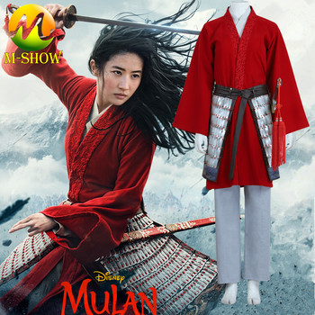 Movie Mulan Cosplay Costume Halloween Costume for Adult Women Carnival Performas Princess Dress Mulan Cosplay Dress Custom Made the touhou project yukari yakumo cosplay costume halloween luxury party dress custom made