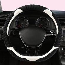 Чехол рулевого колеса автомобиля d форма для vw golf 7 2015