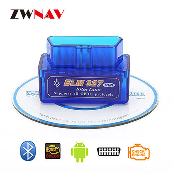 ZWNAV Hot Sale Super Mini Elm327 Bluetooth OBD2 car diagnostic tool code reader For Android Windows V2.1 OBDII Auto Diagnostic