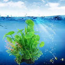 1 шт. аквариумные искусственные водные растения пластиковые искусственные растения для украшения водной травы яркие цветные украшения для аквариума с пейзажем