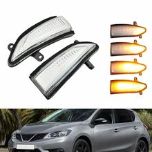 Car LED Dynamic Turn Signal Light Side Mirror Indicator Sequential for Nissan Altima Teana L33 2013- 2018 Sylphy Sentra Pulsar T us8 12 l33