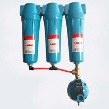 Высококачественный масляный водоотделитель 035 Q P S C воздушный компрессор аксессуары прецизионный фильтр для сжатого воздуха сушилка QPSC