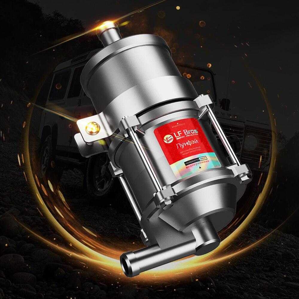 Лунфэй Автомобильный подогреватель предпусковой нагреватель 3000вт Подогреватель двигателя Стояночный обогреватель для грузовиков Подходит для автомобилей с рабочим объемом более 2,5 л|Обогрев и вентиляторы|   | АлиЭкспресс