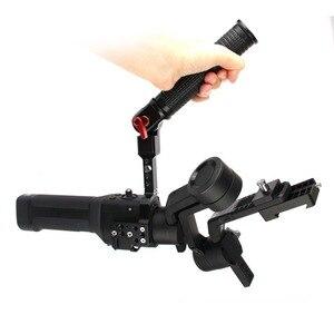 Image 2 - Ручной Стабилизатор для DJI RONIN S, удлинитель с ручкой для подъема, держатель для DJI RONIN SC, карманные комплекты