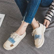 Women Casual Shoes Fashion Women's