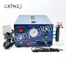 400W High Power Argon Protection Pulse Spot Welding Machine Welding Machine laser Welding Machine Necklace Welding Machine DH-01 knokoo 787a micro computer spot welding machine two in one