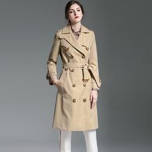 Khaki windbreaker women in the long style of the British waist close match female coat show thin