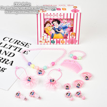 12 pieces of jewelry set girl jewelry box cartoon baby gift little girl ring princess girl receive box(China)