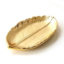 Nordic Golden leaf Plate Ceramic Pineapple Storage Tray Jewelry Display Pastry Dish Fruit Home Decor Gift