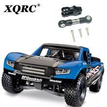 Xqrc Алюминий сплав серво код нержавеющая сталь передние и задние