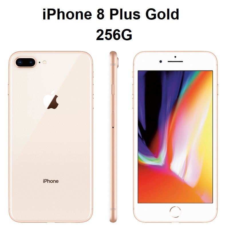 8 Plus Gold 256G
