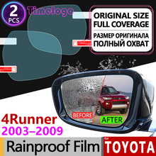 цена на For Toyota 4Runner 2003 - 2019 N210 N280 SW4 Hilux Surf 4 Runner Anti Fog Rearview Mirror Rainproof Anti-Fog Films Accessories
