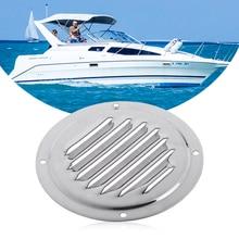 1 шт. вентиляционная решетка из нержавеющей стали, Вентиляционная решетка круглой формы, вентиляционная решетка для лодок, яхты, караванов, RV и т. д