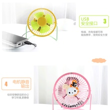 Hello Kitty Mini Portable USB Fan Desk Cooling Fan Quiet Summer Tablet Fan Home Office Use For