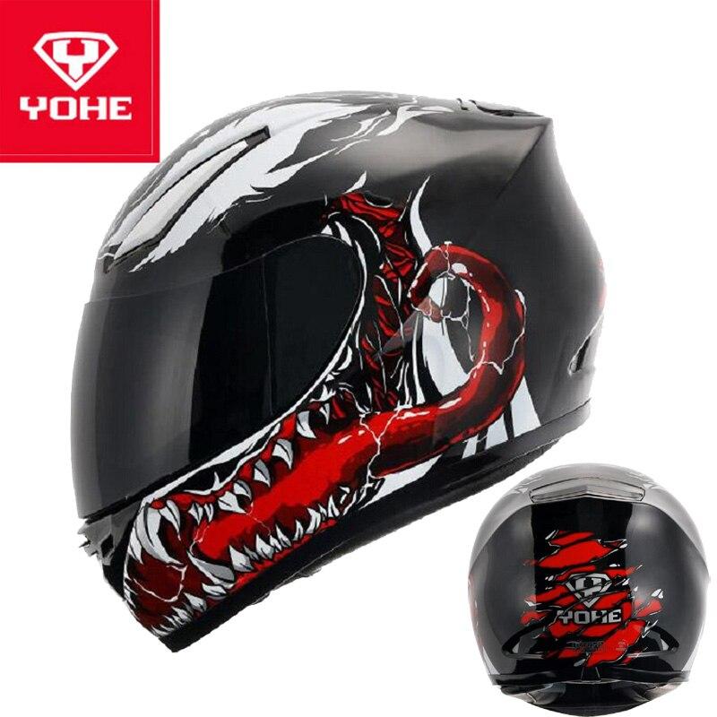 GXT G-358 Motocross Racing Helmet Motorcycle Full Face Dual Sun Shield Helmets