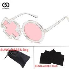 Asymmetric lens design XO light comfortable nose pad children sunglasses