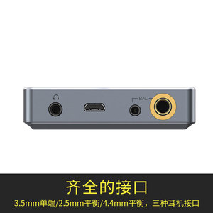 Image 2 - FiiO AM3E 2.5 مللي متر + 3.5 مللي متر + 4.4 مللي متر متوازنة مكبر للصوت وحدة X7 الحصري مكبر للصوت وحدة Q5s القياسية سماعة مكبر للصوت جزء
