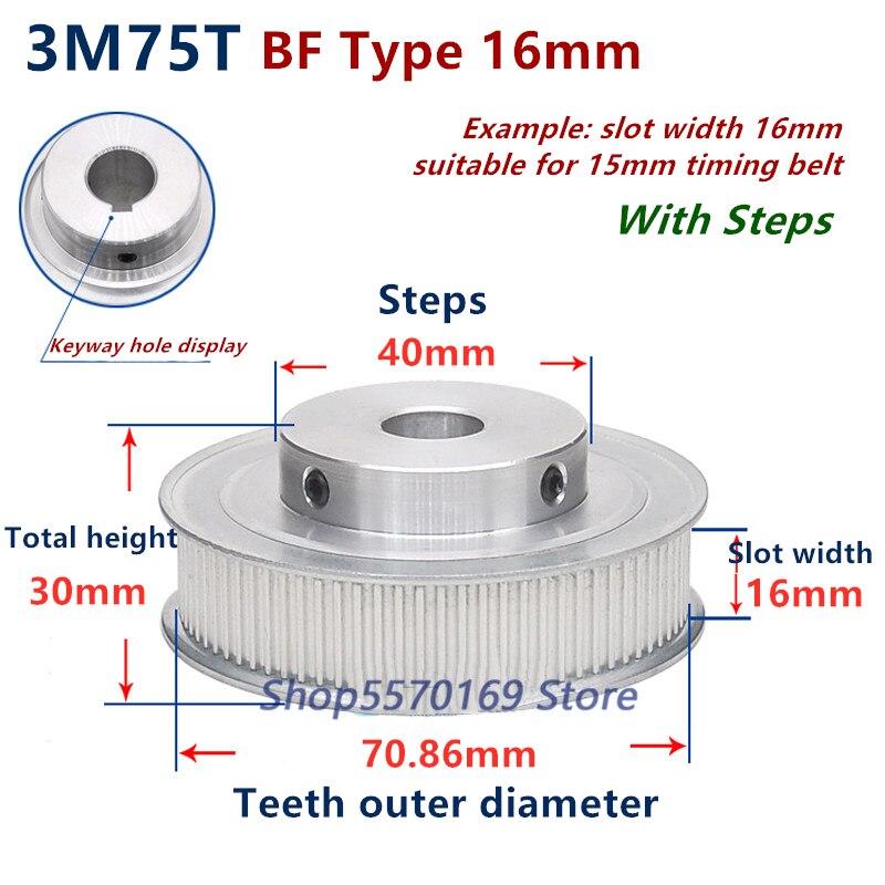 75mm Width 8mm Pitch 212 Teeth 1696-8M-75 HTB Timing Belt1696mm Length
