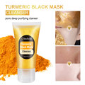 50g Turmeric Face Mask Nose Blackhead Remover Mask Shrink Pore Remover Pimples Acne Nose Deep Cleansing Whitening Skin Care