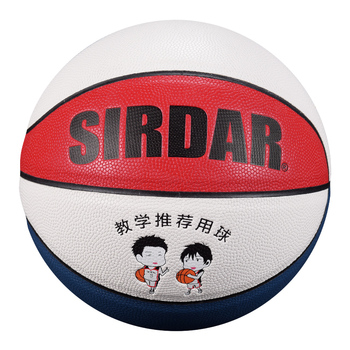 SIRDAR Women Basketball PU Leather childrens Basketball High-elastic Sweat-absorbent Basket Ball for students size 4 image