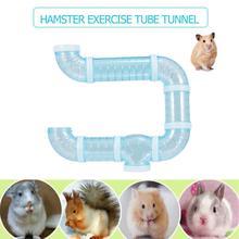 DIY u-образная линия пластиковых труб обучение, игры, подключенные внешние туннельные игрушки для небольшого животного хомяка клетка хомяк Спорт