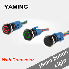 16mm Metal Push Button Switch 5 Pins Hot Car Auto LED Light Power Red/Yellow/Blue/Green/White Self Locking/Momentary On-Off стоимость
