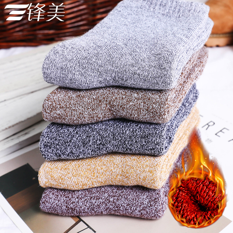 5 Pairs Mens Thermal Winter Warm Socks Gifts For Men 100 Cotton Winter Trends Dress Sock Male Terry Thick Work Socks