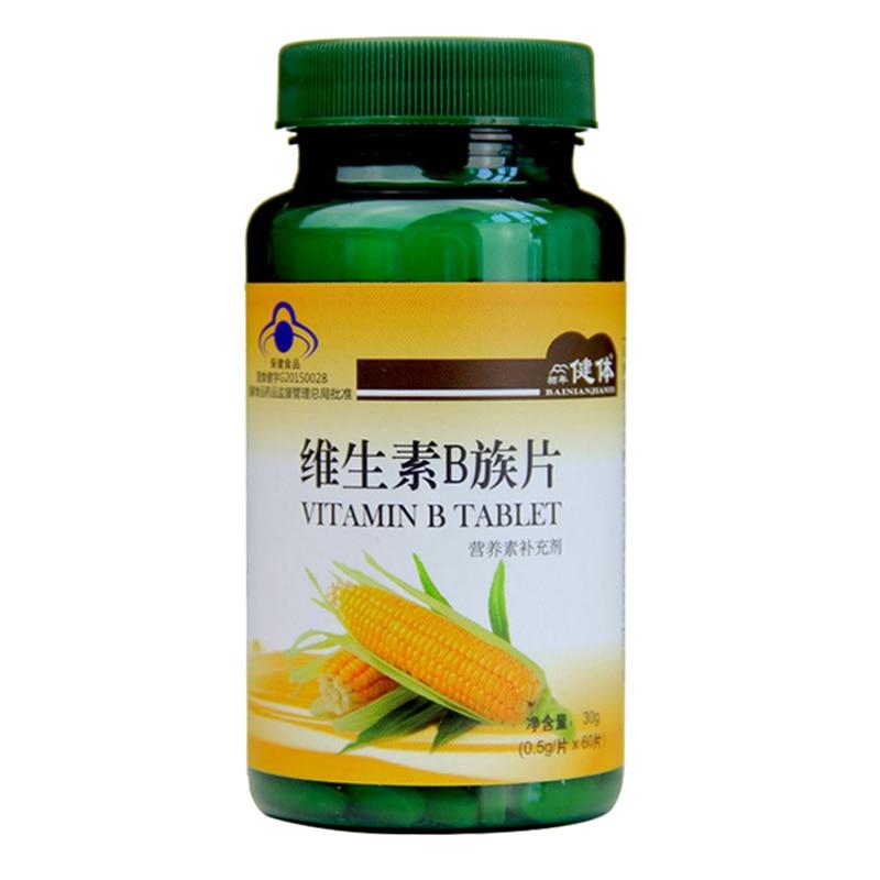 Vitamin B Complex Tablets Biotin Folic Acid B1,B2,B6 B12 Made In China
