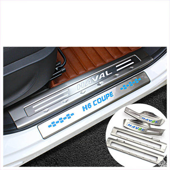 Lsrtw2017 Stainless Steel Car Door Anti- Scratch Sill Threshold Cover for Haval H6 Sport 2018 2019 2020 Accessories