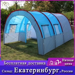 Палатка туристическая, большая палатка из водонепроницаемой стекловолоконной ткани, спальных мест 5-8, тент на 10 человек