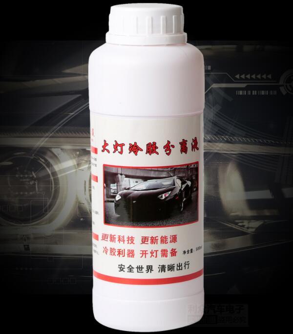 500 мл полировка автомобильных фар ремонт Сепаратор Ремонт стекла ремонт фар розовый жидкий холодный клей инструмент