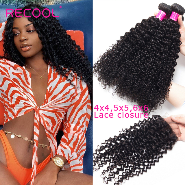 Recool Hair Curly Bundles With Closure 6X6 5x5 Lace Closure With Bundles Remy Brazilian Hair Weave 3 Bundles With Closure