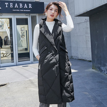 BG New winter thicken warm 90 duck down vest women fashion tailored collar Lapel  J90131308D недорого