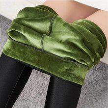 NEW plus cashmere fashion leggings women girls Warm Winter Bright Velvet Knitted Thick Legging Super Elastic Pants