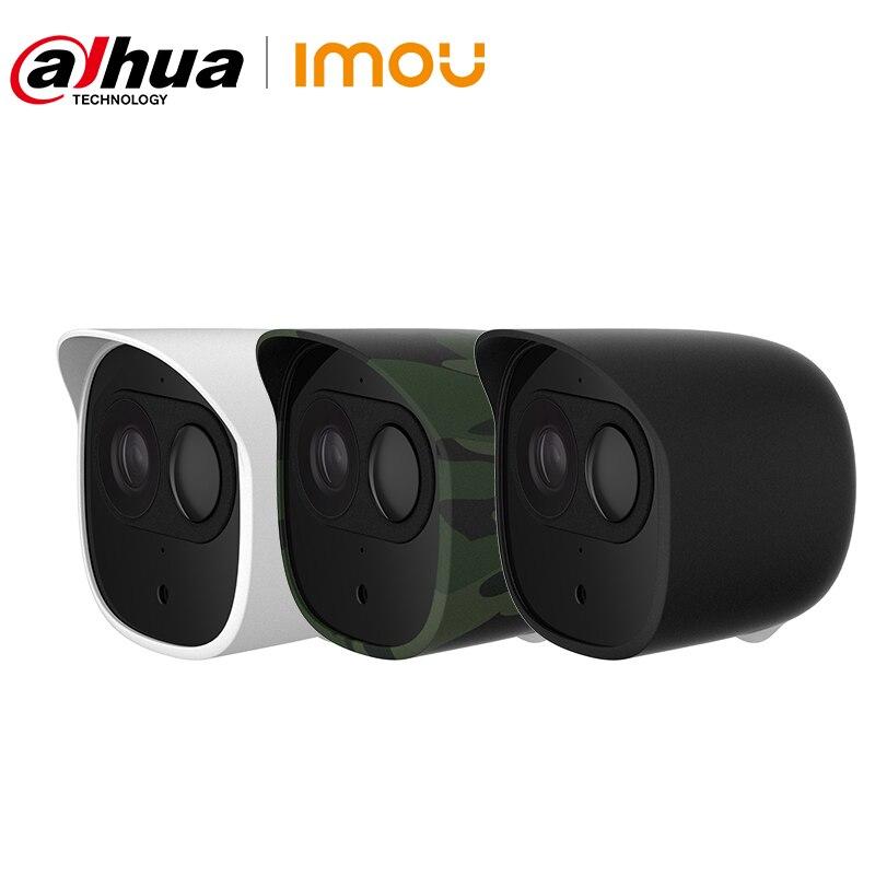 Dahua celular Pro imou cámara IP protección cubierta de silicona celular Pro romper y resistente al Protector impermeable Shell