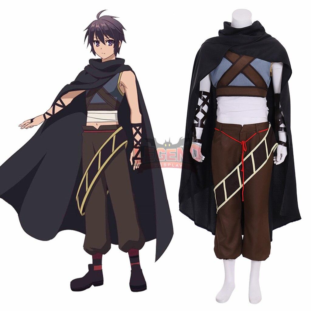 Anime Master
